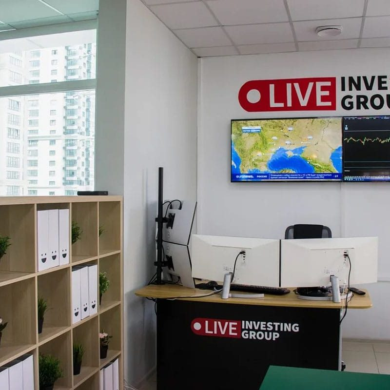 Рабочее место в дилинге проп-компании LIVE Investing group